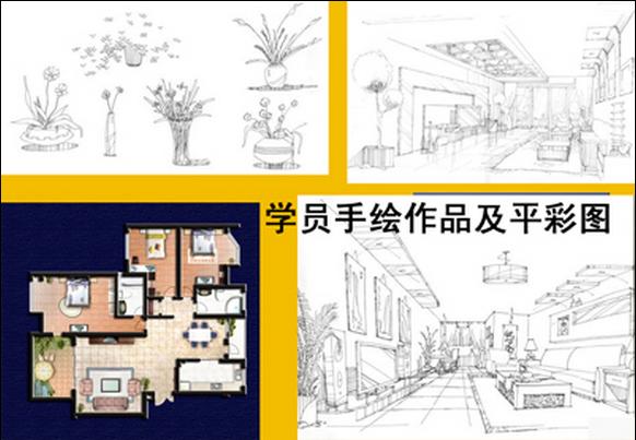 太原慧丰室内设计学校--手绘图